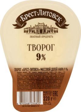 Творог Брест-Литовск 9%