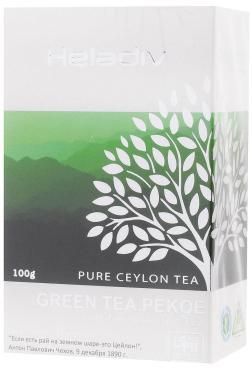 Чай Heladiv, Green Tea зеленый листовой, 100 гр., картон