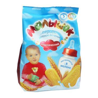 Печенье Малышок классическое, Слад&Ко, 200 гр., пластиковый пакет