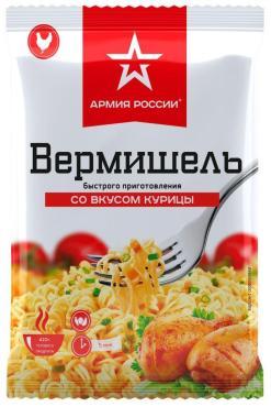 Вермишель Армия России со вкусом курицы быстрого приготовления