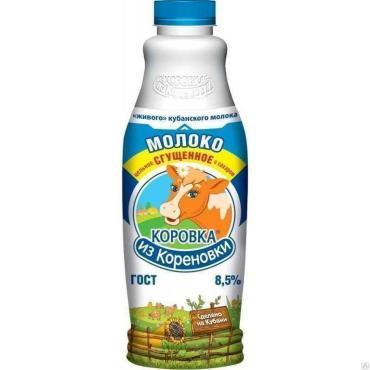 Молоко сгущенное Коровка из Кореновки с сахаром 8.5%