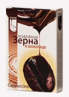 Кофейные зерна в шоколаде Soyar Капучино