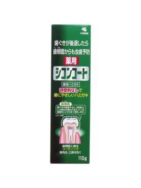 Зубная паста-гель Kobayashi безабразивная для чувствительных зубов