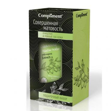 Подарочный набор №1213 Compliment Совершенная матовость, 301 гр., Картонная коробка