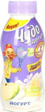 Йогурт Чудо Детки Яблоко Банан 2,2%