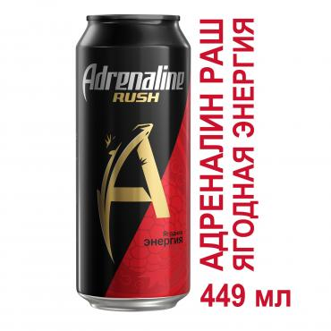 Энергитический напиток Adrenaline Rush Ягодная энергия
