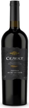 Вино Юбилейная Голубок 40 лет Октября Селект красное полусладкое 12%