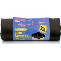 Мешки для мусора Marvink 30 л 30 шт