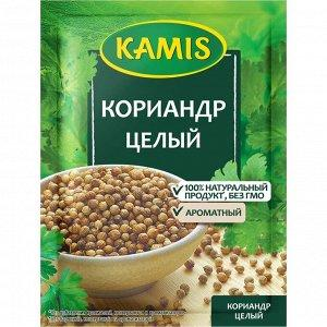 Кориандр целый, Kamis, 15 гр., флоу-пак