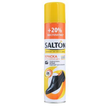 Краска для обновления цвета Salton Для гладкой кожи Черный