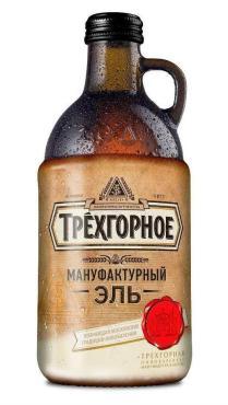 Пивной напиток Трехгорное Мануфактурный эль 5,2%