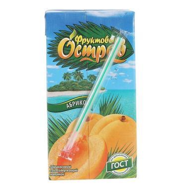 Нектар Фруктовый Остров абрикосовый