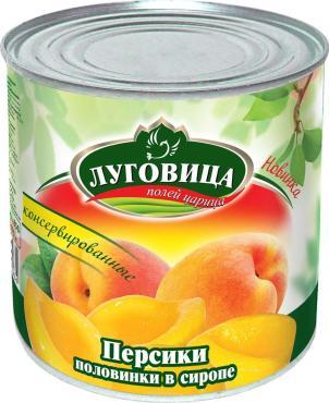 Персики Луговица половинки в соусе