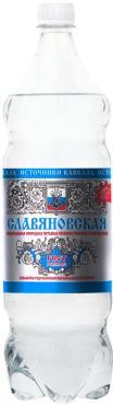 Вода минеральная Славяновская, 1,5 л., ПЭТ