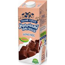 Молочный коктейль Белый Город шоколад 1,2% 1 л