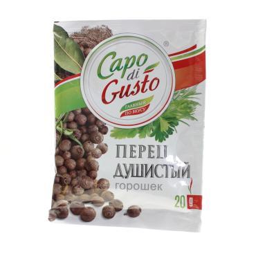 Перец душистый горошек Capo di Gusto