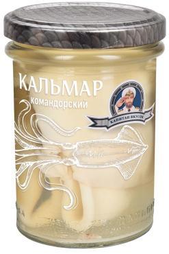 Кальмар Капитан Вкусов натуральный
