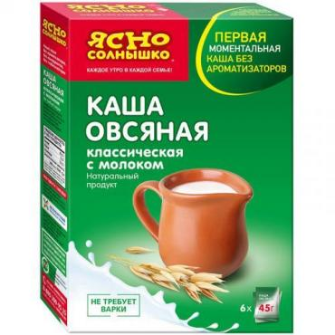 Каша овсяная классическая с молоком, Ясно Солнышко, 270 гр., картон