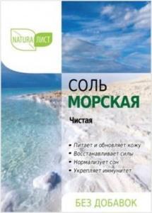 Соль для ванн морская АртКолор Натуралист, 500 гр., Дой-пак