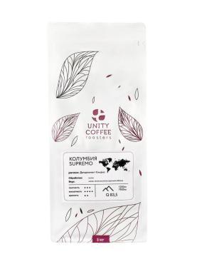 Зерновой кофе UNITY COFFEE КОЛУМБИЯ Supremo Unity Coffee,1 кг., квадрапак,с зиплоком