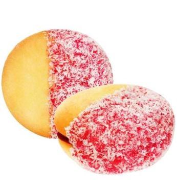 Печенье МосПекарь Закат с малиной, 2кг.