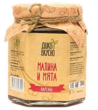 Варенье из малины с мятой, Дико вкусно, 220 гр., стекло