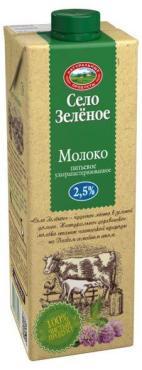 Молоко Село Зелёное 2,5%, 950 гр., тетра-пак