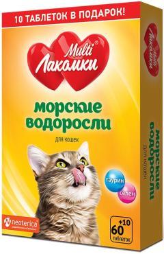 Лакомство Multi Лакомки Морские водоросли Для кошек 70 таблеток