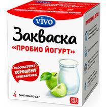 Закваска Vivo Пробио йогурт 4 пакетика по 0,5 г