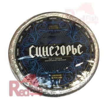 """Сыр """"Синегорье"""" 50% с голубой плесенью круг (вес) ~2,5 кг"""