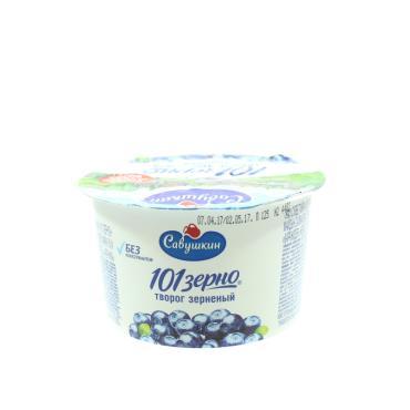 Творог Савушкин 101 зерно + сливки Черника 5%