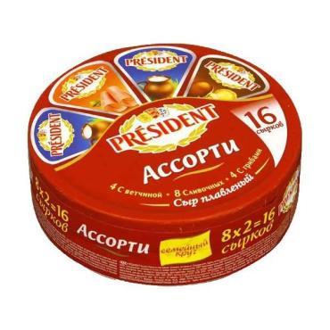Сыр President Ассорти