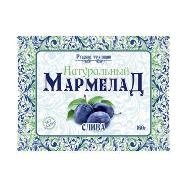 Мармелад Русские Традиции слива