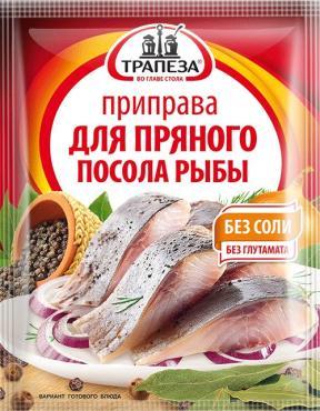 Приправа Трапеза для пряного посола рыбы