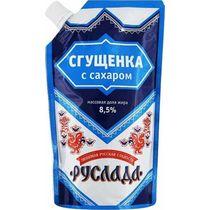 Сгущенное молоко Руслада с сахаром 8,5 % 270 г