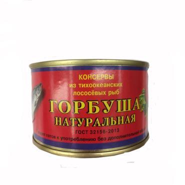 Горбуша натуральная Охотское, 245 гр., жестяная банка