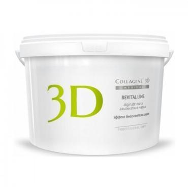 Альгинатная маска для лица и тела с протеинами икры, Medical Collagene 3D Revital Line, 30 гр., Дой-пак