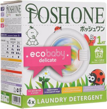 Стиральный порошок Posh One Ecobaby Delicate