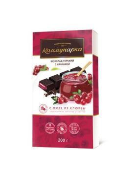 Шоколад Горький с пюре из клюквы, Коммунарка, 200 гр., картон