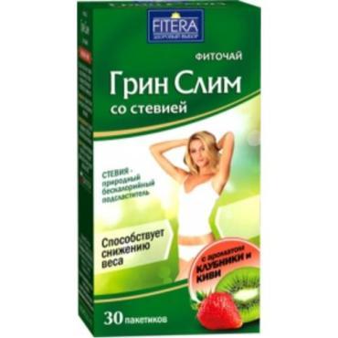 Фиточай Fitera Грин Слим Со стевией ароматом клубники и киви 30 пакетов