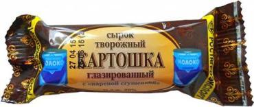 Сырок РостАгроЭкспорт творожный глазированный картошка с вареной сгущенкой 20% 5*45г