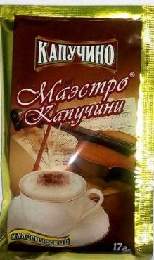 Кофе Маэстро Чоколатти Капучини Классический