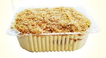 Торт Афипский хлебокомбинат Наполеон, 300 гр., пластиковая упаковка