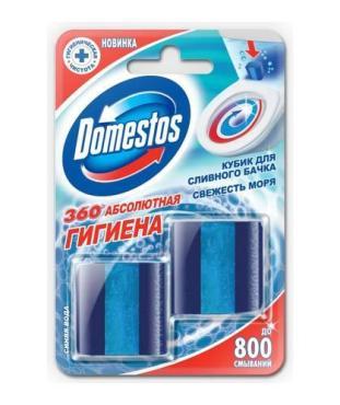 Чистящий туалетный кубик Domestos Для сливного бачка Свежесть моря
