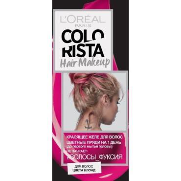 Желе для волос Красящее Фуксия, L'Oreal Colorista Hair Make Up, 30 мл., Картонная коробка