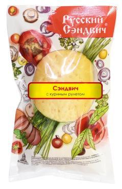 Сэндвич Русский сэндвич С куриным рулетом