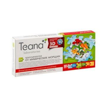 Крио-сыворотка Teana от мимических морщин ампулы 2мл 10 шт.
