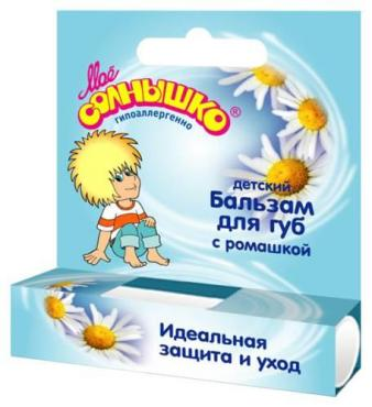 Бальзам для губ Ромашка, Мое Солнышко, 2,8 гр., Картонная коробка