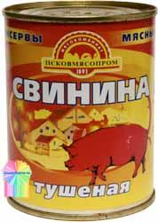 Свинина Псковмяспром тушёная в/с