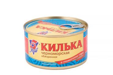 Килька 5 Морей черноморская обжаренная в томатном соусе, 240 гр., ж/б